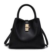 Лидер продаж Женская кожаная сумочка моды одно плечо портативный сумка-мешок универсальные Cross-Body сумки на ремне