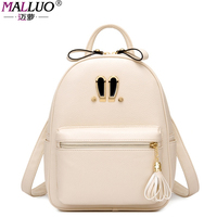 MALLUO Backpacks Women S PU Leather Backpack Female School Shoulder Bags For Teenage Girls College Student