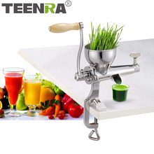 TEENRA Stainless Steel Wheatgrass Juicer Manual Fruit Wheat Grass Juicer Squeezer Vegetable Orange Press Extractor Kitchen Tools