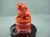 Chinese Shoushan steen seal seal Zhaocai Wang Cai dappere brave Shengyi Yuxi Xinglong