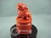 Chinese Shoushan stone seal seal Zhaocai Wangcai brave brave Shengyi Yuxi Xinglong