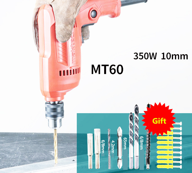 220V Electric drill 10MM hand drill MT60 DIY electric screwdriver wood metal drill 3000rpm Y wood spiral hand drill