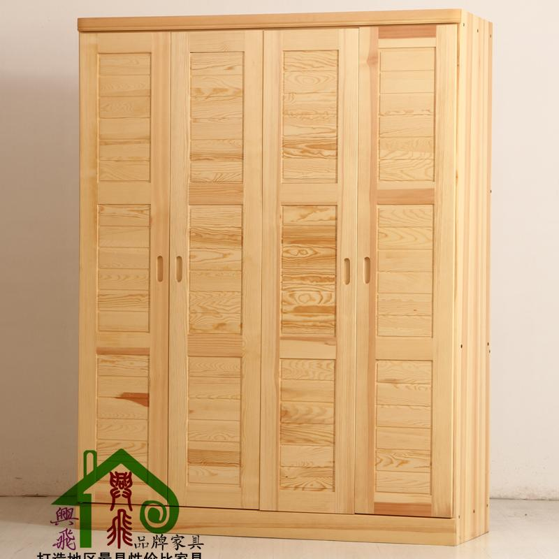 Solid wood furniture solid wood wardrobe closet wardrobe sliding ...