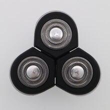 Запасная бритвенная головка для Philips RQ1150 RQ1151 RQ1131 RQ10 RQ11 RQ12 RQ32 RQ310 RQ311 RQ320 RQ330 RQ350 RQ1075