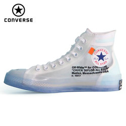 1970s Original Converse OFF WHITE lucency all star Vintage shoes men and  women unisex sneakers Skateboarding f8d8adfc4f2f