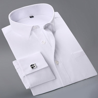 2015 New French Cuff Button Men Dress Shirts Classic Slim Fit Long Sleeve Brand Formal Business