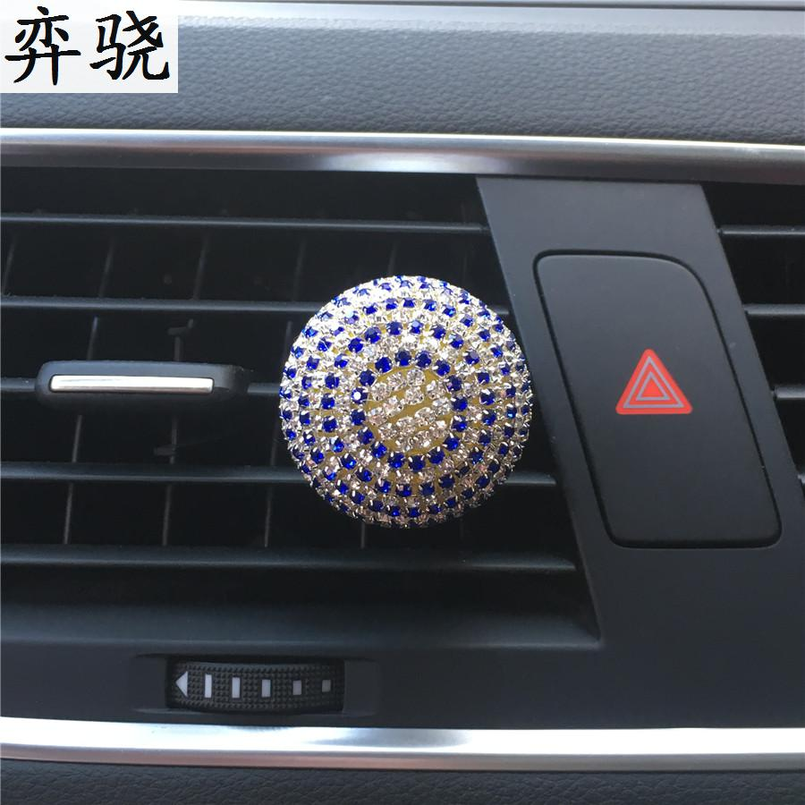 Seven lovely colorful ball modeling Car perfume Lady car Air Freshener decoration clip Exquisite Perfumes 100 Originais in Air Freshener from Automobiles Motorcycles