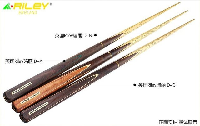 Riley Cue Snooker Cue Rl D Series On Aliexpress Com Alibaba Group