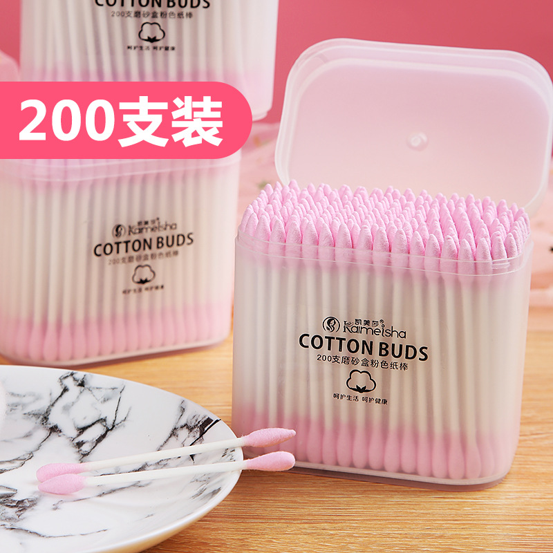 200 PCS Cotton Swabs Double-head Double-effect Multi-function Makeup Cotton Swab Stick Beauty Cleansing Cotton Swabs