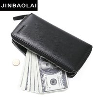 JINBAOLAI New Fashion Men Wallet Genuine Leather Purses And Handbags For Male Luxury Brand Black Zipper