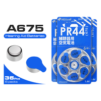 36Pcs High quality ZA675 Battery Zinc Air 675A A675 PR44 For Hearing Aid Button Cell 1.4V Coin battery