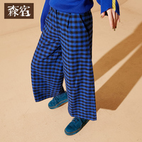 Samstree Vogue Spring Autumn Women Wide Leg Pants Plaid Loose Female Trousers Ankle Length Straight Young Lady Bottom