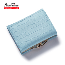 Short Wallet Female