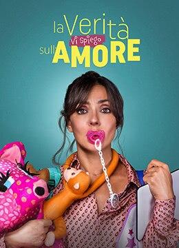 《爱的真相》2017年意大利喜剧电影在线观看
