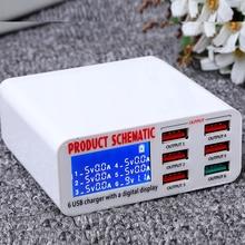 شاحن POWSTRO USB محمول متعدد منفذ USB شاحن سريع 6 منفذ USB مقبس شاحن سريع مع شاشة LCD للهواتف المحمولة الذكية