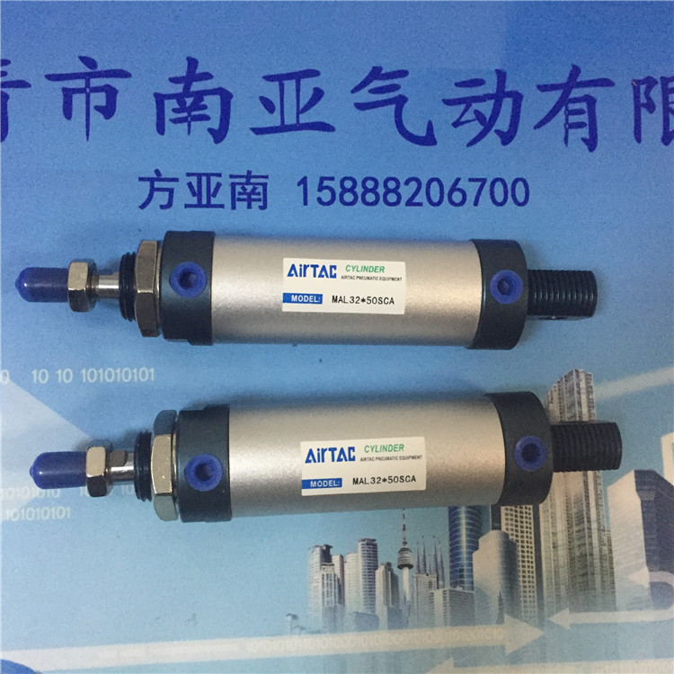 MAL32*125-S-U  MAL32*150-S-U  MAL32*175-S-U MAL32*200-S-U  AIRTAC aluminum alloy mini-cylinder air cylinder MAL series 32 bf32blackorange