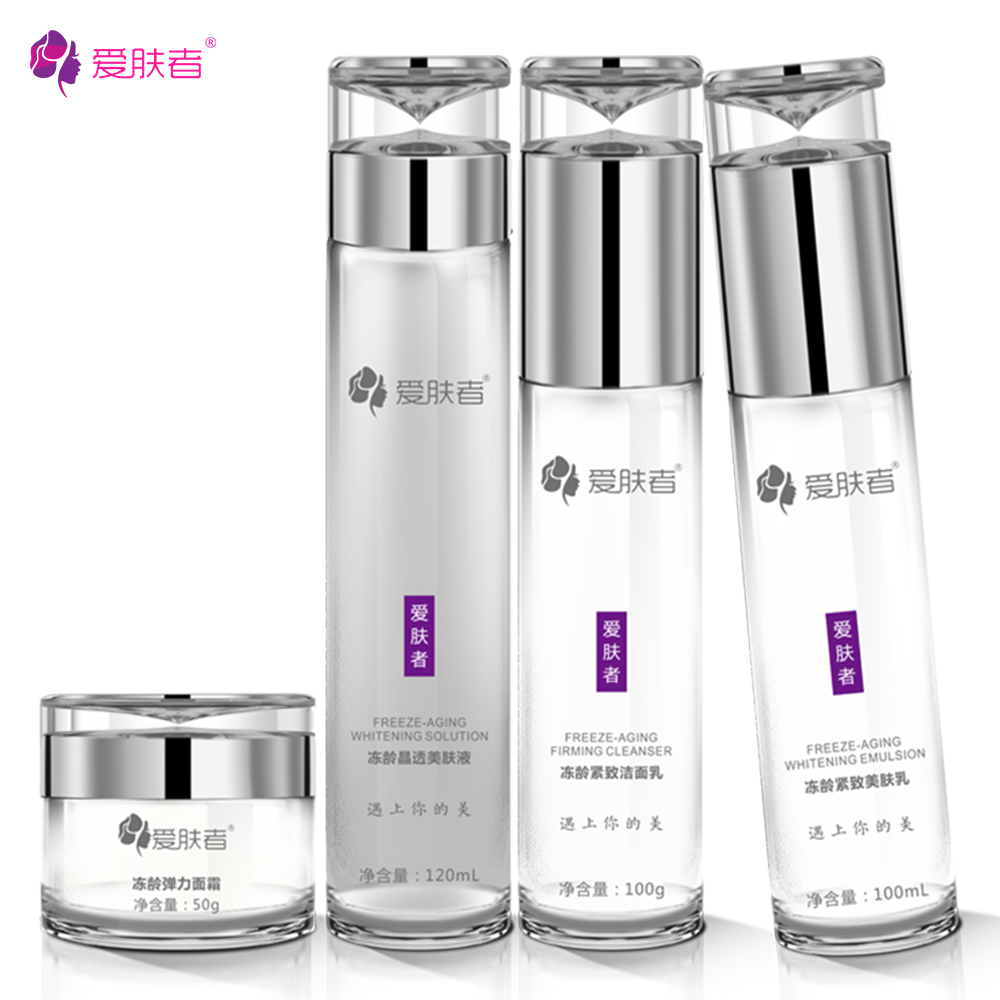 Anti Aging Berry Skin Care Set 4pcs/lot Day Cream Cleaners Emulsion Toner Whitening Moisturizing Anti Wrinkle instantly ageless 4pcs set skin care set shrink pores moisturizing anti aging anti wrinkle eye cream lotion toner cleanser whitening face cream