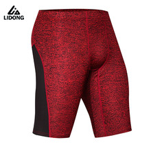 Men Compression Running Shorts Tights Gym font b Fitness b font Clothing Shirts Sports Soccer Board