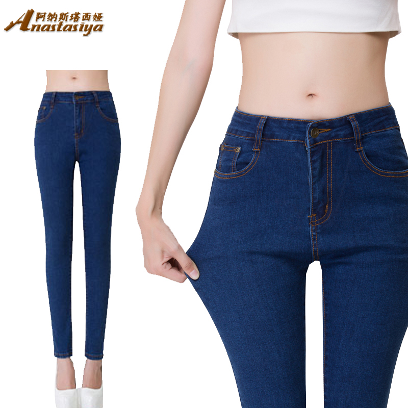 Aliexpress.com : Buy Plus Size 26 40 New Fashion High Waist Jeans ...