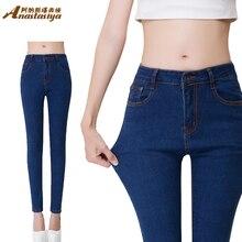 Plus Size 26-40 New Fashion High Waist Jeans Sexy Slim Elastic Skinny casual Feet Pencil Denim pants Women Trousers Jeans
