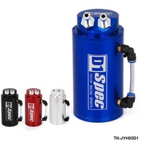 D1SPEC اقبض خزان النفط العالمي سبائك الألومنيوم خزان النفط يمكن تانك TK-JYH03D1-AF