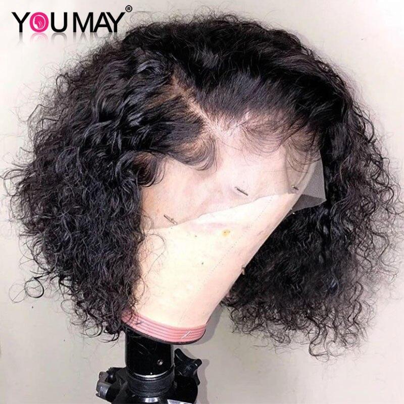 Full Lace Human Hair Wigs Natural Wave 130 Density Short Bob Wig Brazilian Full Lace Wig