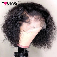 Full Lace Human Hair Wigs Natural Wave 130% Density Short Bob Wig Brazilian Full Lace Wig Pre Plucked Baby Hair You May Remy