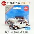 SIKU/Die Cast Metal Modelos/Los juguetes de simulación: El Citroen coche de época/para los regalos de los niños o para las colecciones/muy pequeño