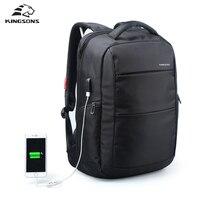 2017 External Charging USB Function Laptop Backpack Anti Theft Man Business Dayback Women Travel Bag 15