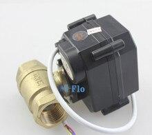 Hsh-flo электроприводом, пути шаровой электрические два латунь клапан провода с