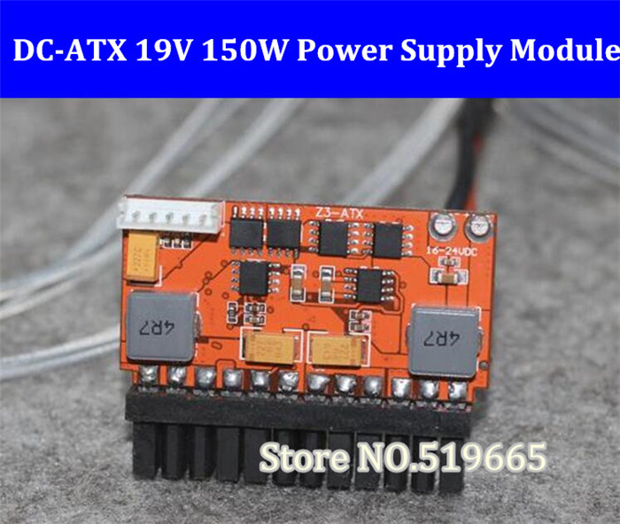 DC ATX PSU 19V 250W ATX Switch DC-DC PSU 24pin MINI ITX DC to ATX PC Power Supply For Computer