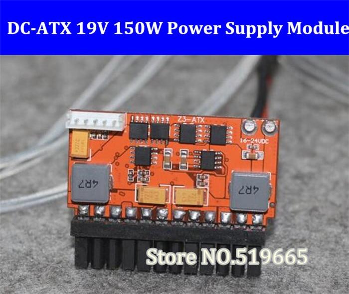 DC ATX PSU 19V 250W Pico ATX Switch Pico DC-DC PSU 24pin MINI ITX DC to ATX PC Power Supply For Computer цена