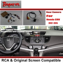HD Car Rear View Back Up Reverse Camera Sets For Honda CRV CR-V 2012~2015 / Night Vision / RCA & Original Screen Compatible