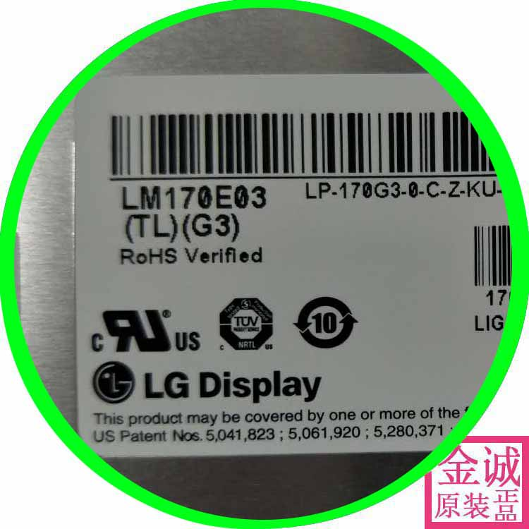 купить 100% original new LM170E03-TLG3 original new / G1/G2 / G4 / G5 / G6 / G7 / G8 по цене 6497.82 рублей