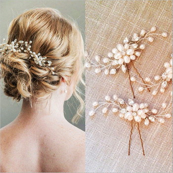 1 pc Elegant Bridal Wedding Crystal Pearl Flower Hair Pins