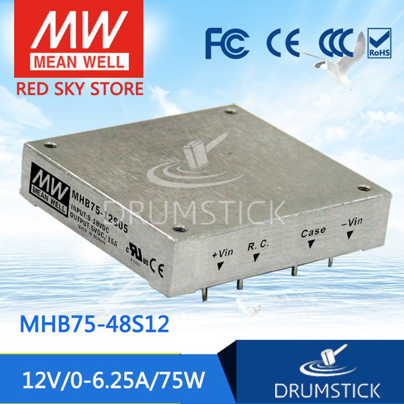 MEAN WELL MHB75-48S12 12V 6.25A meanwell MHB75 12V 75W DC-DC Half-Brick Regulated Single Output Converter [powernex] mean well original mhb75 48s05 5v 15a meanwell mhb75 5v 75w dc dc half brick regulated single output converter