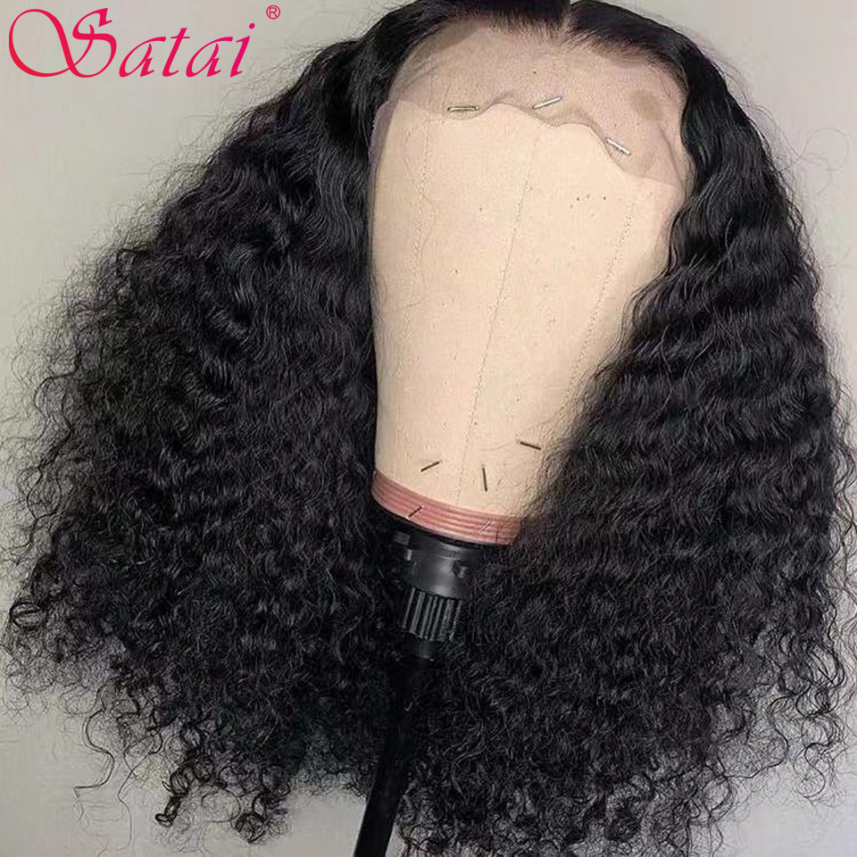 Satai Short Curly Bob Wig Lace Front Human Hair Wigs For Black Women Lace Font Wig