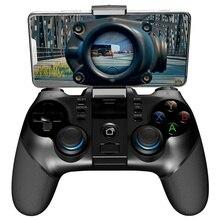 IPEGA PG-9156 Bluetooth 2.4G Game Controller Gamepad Joystic