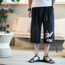 Chinese style pants oriental men clothes traditional embroidery shorts traditional chinese pants for man kung fu pants  CC274