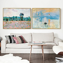 Bianche Wall Impressionism Monet Wild Poppy Field Sunrise Landscape Canvas Painting Art Print Poster Picture Painting Wall Decor selflessly wall impressionism monet wild poppy field sunrise landscape canvas painting art print poster picture painting