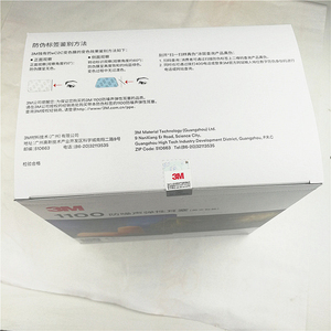 Image 2 - 200 çift/kutu 3m 1100 tek kullanımlık kulak tıkacı