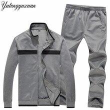 8XL зима большой размер комплект с толстовкой пальто + брюки мужские с капюшоном флис с утолщенной жира малыш ярдов мужской подростков комплект для мужчин