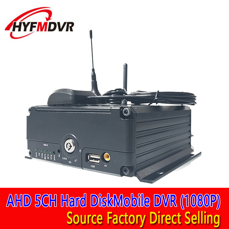 Disco rígido 5-3G WIFI GPS de monitoramento de vídeo remoto canal vehicle-mounted MDVR AHD1080P 5ch sonda de monitoramento host de monitoramento de entrada