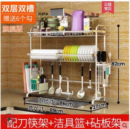 Stainless Steel Storage Holders Racks Kitchen Shelf Rack Wall Drain Dish Rack Pot Lid Spice Holder DIY Kitchen Organizer in Racks Holders from Home Garden