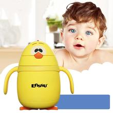 Настоящий Enssu маленький желтый цыпленок детская чашка из нержавеющей стали безопасный материал с ручкой отскок переключатель для детей Новое поступление