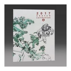 Kim jung-gi trabalha 2017 esboço coleção livro kim junggi esboço manuscrito linha desenho livro volume um