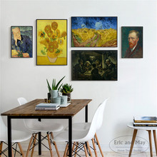 Vincent Van Gogh Famous Art Posters And Prints Wall Art Canvas Painting For Living Room Decoration Home Decor Unframed Quadro