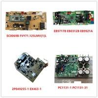 EC0069B FVY71.125LMV [1] L | EB9717B EB0312B EB9921A | 2P049255-1 EX463-1 | PC1131-1 (A) (B) PC1131-31 Sử Dụng Làm Việc