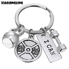 "XIAOJINGLIG Creative Dumbbell Keychain ""I CAN"" Encouragement Key Chain Gym Sport Fashion Key Ring Women Men Jewelry Accessories(China)"