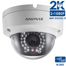 Anpviz 4MP Dome IP Camera PoE Outdoor Indoor Waterproof Infrared Night Vision for Home Security Video Surveillance Cameras